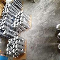 定制熔喷布电加热器