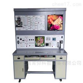 YUY-JD84家用电器维修综合实训考核装置