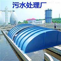 支持定制玻璃钢化工厂污水处理池盖板生产