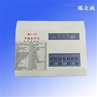 翔云电脑中频治疗仪K89-Ⅱ型