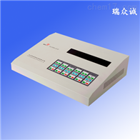 BA2008-Ⅲ型电脑中频治疗仪