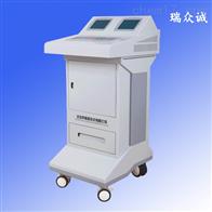 奔奥BA-VI-8型电脑中频治疗仪