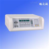 LDG-3型御健电脑立体动态干扰电疗仪
