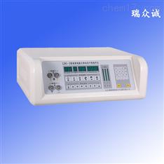 干扰电疗仪