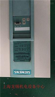 6ES7414-4HM14-0AB0故障电源不亮专家维修