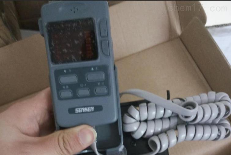 星际CJB100F1 电子警报器手柄喊话器直销