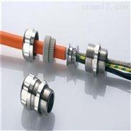 德国FLEXA电缆密封件