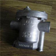 CS15H不锈钢钟形浮子式倒吊桶疏水阀