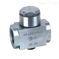 CS19H不锈钢热动力式蒸汽疏水阀