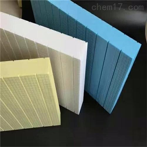 挤塑板厂家 阻燃B1级保温板支持定制