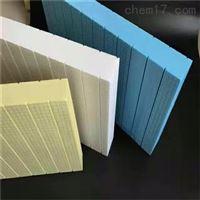2-15公分挤塑板厂家 阻燃B1级保温板支持定制