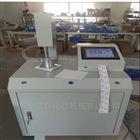3000顆粒物過濾效率性能檢測儀
