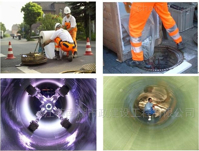 温岭市管道不开挖紫外光固化修复