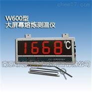 热电偶温度测试仪