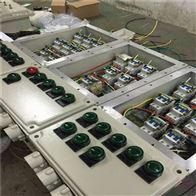 带漏电防爆电源照明配电箱生产厂家