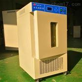 SHP-150上海培因智能液晶生化培养箱