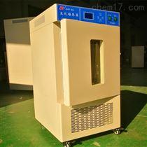 LRH-150F150L生化培养箱使用说明书