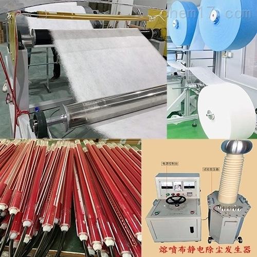 熔喷布加静电驻极装置(驻极棒)
