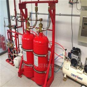 YUY-LY74模拟气体灭火实训装置