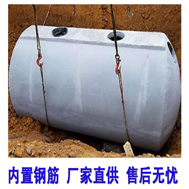 建筑工地水泥混凝土化粪池