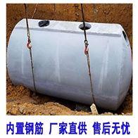 12 20 30 40 50 75 100立方建筑工地专用水泥混凝土化粪池