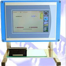 Pier Electronics PVB胶片膜水分分析仪