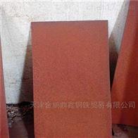 耐候鋼板q345nqr2