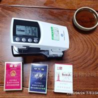 FD-5烟草包装颜色检测仪FD-5分光密度仪