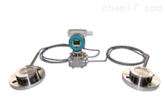 PDS484远传差压变送器(凸膜片)PDS484