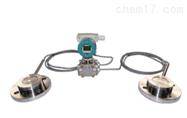PDS486真空静压远传差压变送器PDS486