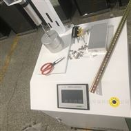 LB-3307口罩颗粒物过滤效率检测仪 厂家现货