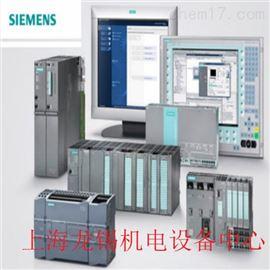 西门子6ES7417专修CPU通讯不上