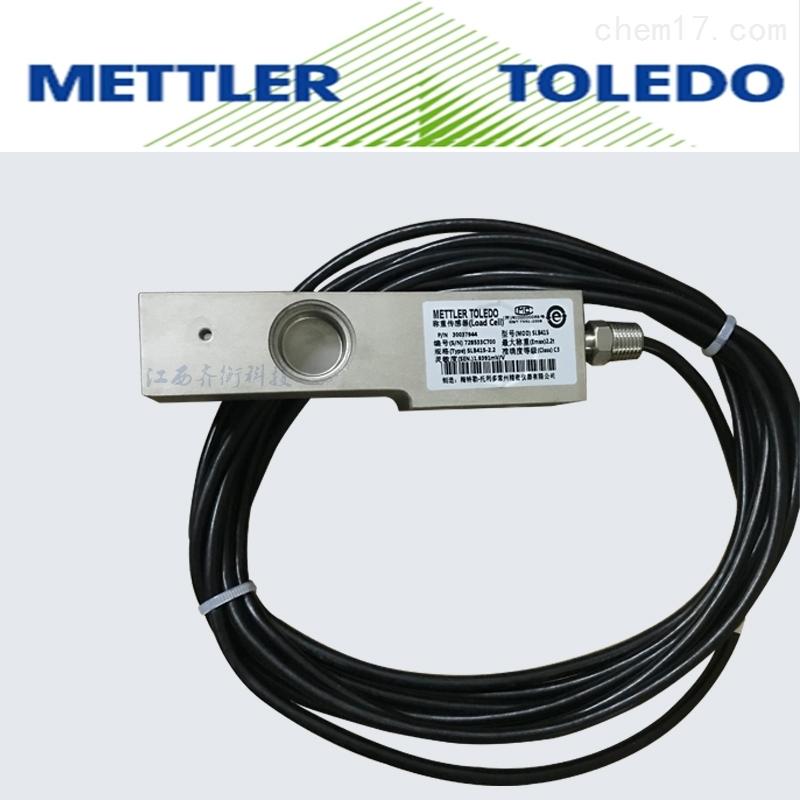 梅特勒托利多配料秤称重传感器1100kg