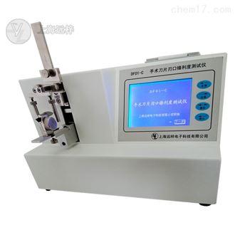 DF01-B外科刀片锋利度测试仪厂家