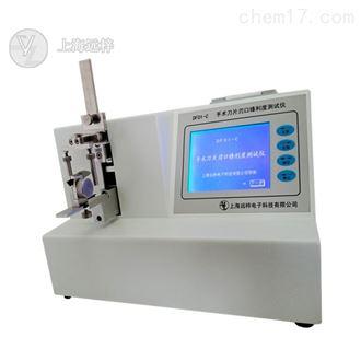 DF01-B医用刀锋利度测试仪