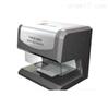 Thick800A电镀层分析仪