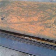 濟寧10號冷軋鋼板