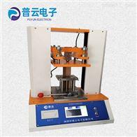 PY-Y641纸护角强度测定仪