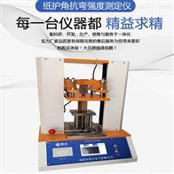 PH-H620B重型瓦楞纸箱抗压测试仪