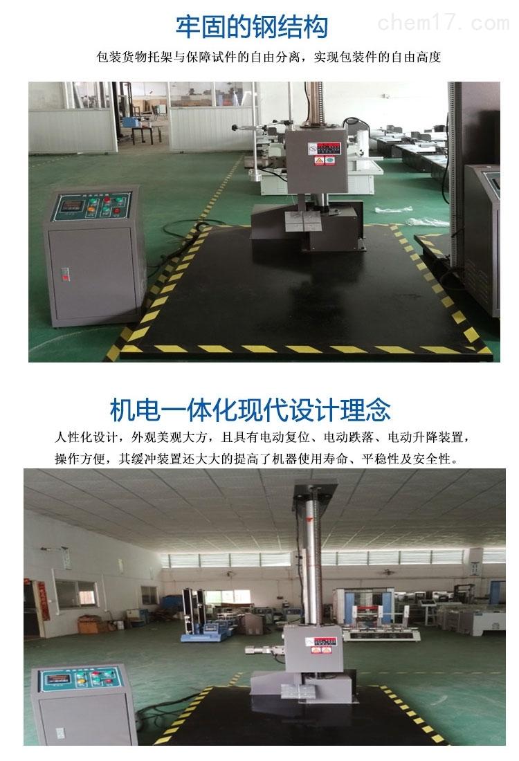 深圳普云PY-G638型包装纸箱跌落试验机 零点大型跌落机 跌落仪