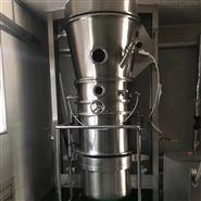 二手多功能流化床沸腾造粒包衣机200型