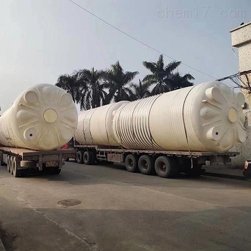 15吨CIP清洗液水箱