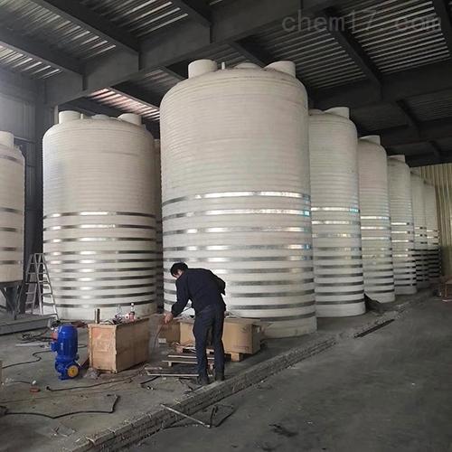 40吨工业废水水箱