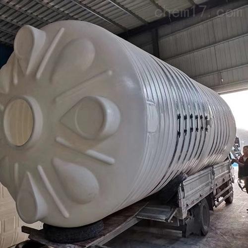 30吨污水处理罐