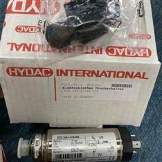 东莞供应德国HYDAC液位传感器包邮