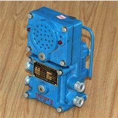 矿用隔爆兼本质安全型声光显示信号器