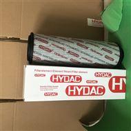 现货供应HYDAC贺德克滤芯型号齐全