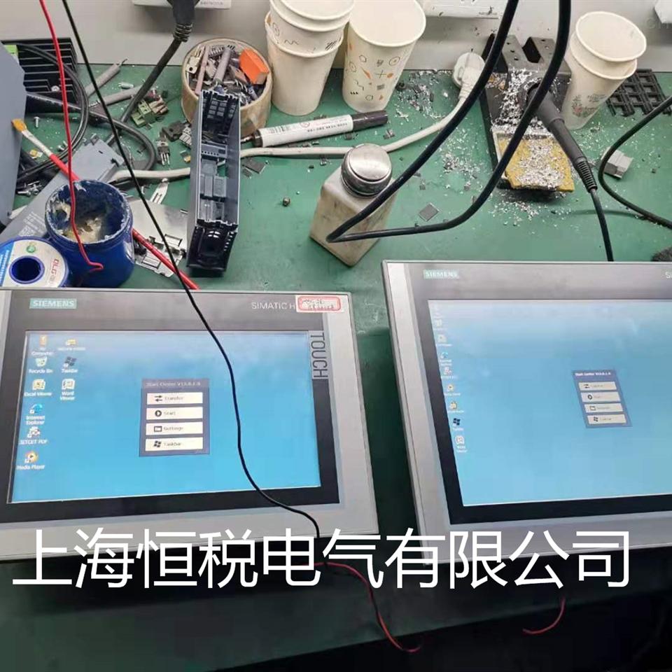 西门子操作屏开机启动显示蓝屏画面维修