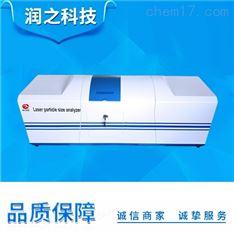 专业钛白粉粒径分析激光粒度仪