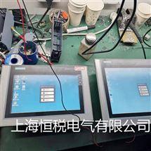 西门子触摸屏经常出现死机或卡机维修检测